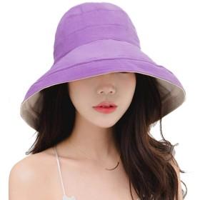 Lclock(エルシーロック) 日よけ帽子 つば広 レディース ハット 帽子 UVカット 小顔効果抜群 紫外線対策 日焼け防止 折りたたみ 熱中症予防 両面使える 軽量 携帯便利 花見せ 日常 旅行 海辺 自転車 アウトドア 女優帽 春夏 (パープル)
