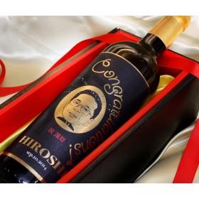 金箔似顔絵ワイン【白ワイン1本】750ml C-9(フォトフレーム付き) オリジナルラベル ワイン 名入れ 還暦祝い プレゼント 父 母 男性 女性 赤い ちゃんちゃんこ 贈り物 還暦プレゼント 酒 人気 還暦 祝い お祝い 記念品 ギフト サプライズ
