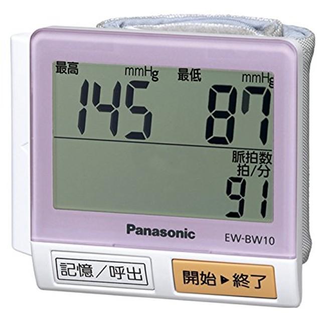 パナソニック 手くび血圧計 ピンク EW-BW10-P