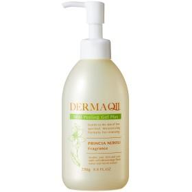 【公式】デルマキューⅡ マイルドピーリングゲル プラス プリンシアネロリの香り 250g(6ヶ月分)