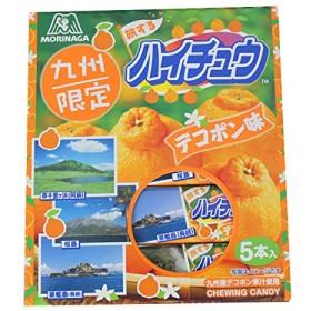 ※ゆうパケット発送※九州限定☆森永 旅するハイチュウ デコポン味 5本セット(12粒入x5本)