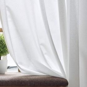 遮熱効果/保温効果/UVカット/ミラー効果/昼も夜も外から見えにくい プロテクトレースカーテン 幅70cm 丈120cm 1枚
