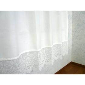 サラクールで太陽熱の侵入をおさえる裾フリル付遮熱ミラーカーテン 1枚(アイボリー) 幅150cmx丈133cm