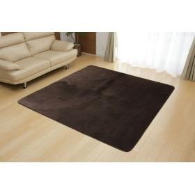 イケヒコ ラグ カーペット 3畳 無地 フランネル 『フランアイズ』 ブラウン 約200×250cm(ホットカーペット対応)♯9803090
