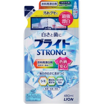 ブライトSTRONG 衣類用漂白剤 詰め替え 480ml
