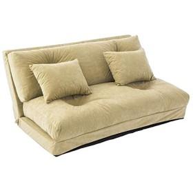 ソファ 3WAYソファーベッド ソファベッド 3way 座椅子 カウチ リクライニング スウェード クッション (ベージュ, 幅120cm)