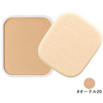 資生堂 dプログラム 薬用スキンケアファンデーション(パウダリー) オークル20 自然な肌色 10.5g レフィル [並行輸入品]