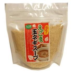 えごま玉ねぎスープ 200g