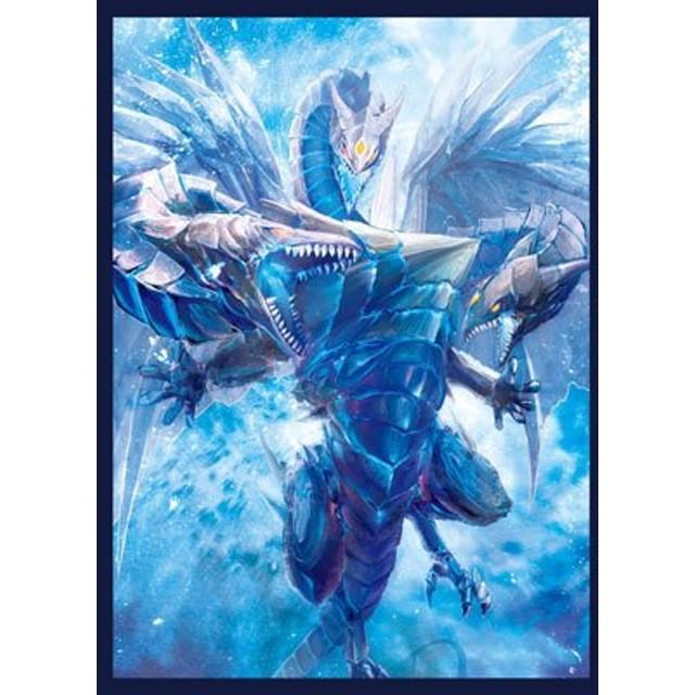 氷結 界 の 龍 トリシューラ