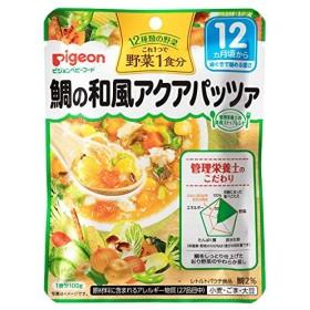 ピジョン 食育レシピ野菜 鯛の和風アクアパッツァ 100g【3個セット】