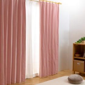 【全100種から選べるカーテン】 カーテン 1級遮光 4枚組(ドレープ2枚・レース2枚) UVカット 洗える ローズ 幅100cm×丈178cm