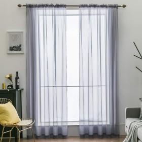 MIULEE 2枚組 ドレープ カーテン UVカット 窓カーテン 目隠し 防犯 部屋 子供部屋 リビングルーム 無地 灰色 140175cm