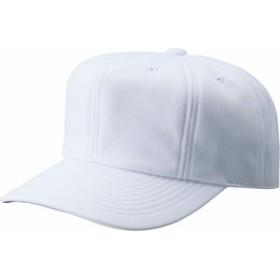 ZETT(ゼット) 野球 帽子 八方 ニット 角型 練習用キャップ BH782 ホワイト(1100) M