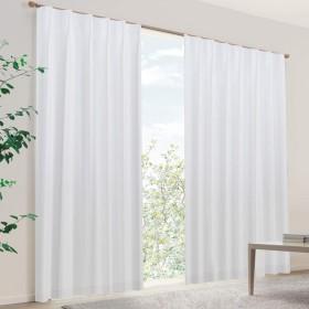 [カーテンくれない] 140サイズから選べる【真っ白な】遮光カーテン お部屋が簡単に【シンプルモダン】へ 白色 真っ白 ホワイト 遮光 防炎カーテン「SHIRO」 色:ホワイト サイズ:(幅)100×(丈)160cm×2枚入 / Aフック