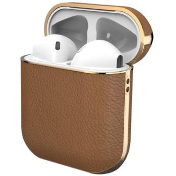 GAZE Leather AirPods ケース 第1/2世代に適用 ケース カバー Apple エアーポッズ/エアーポッド エアーポッズ2/エアーポッド2 専用 (ブラウン)