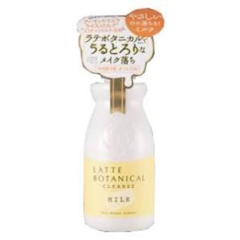 コスメテックスローランド ラテボタニカル クレンズミルクS 180ml 【返品種別A】