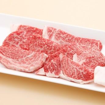 神戸牛 焼肉 特選 リブロース 400g(約2-3人前)お届け日時指定 無料