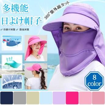 帽子 レディース キャップ ハット サンバイザー 多機能 日よけ帽子 UV 95% カット つば広 折りたたみOK UVケア UVハット紫外線 UVカット あご紐つき