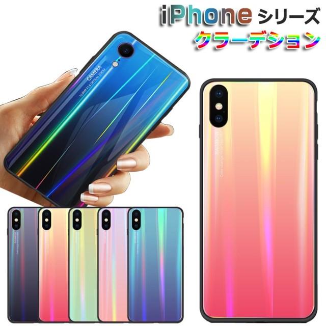 iPhone XR ケース iPhone XS ケース iPhone XS Max ケース iPhone7 ケース iPhone8 ケース iPhone8 Plus iPhone7 Plus ガラス背