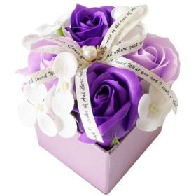 シャボンフラワー インテリア パープル/お花 リボン ローズ ソープフラワー 母の日 お祝い 贈り物 プレゼント