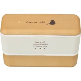 正和 『お弁当箱 2段』 Chat de café 長角ネストランチ 木目 メープル 42-27039-4