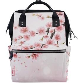 ママバッグ マザーズバッグ リュックサック ハンドバッグ さくら 桜の花 麗しい 用品収納 旅行用 大容量 多機能 出産祝い