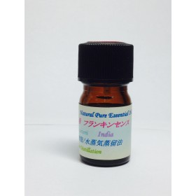 フランキンセンス (オリバナム) エッセンシャルオイル 乳香 精油 10ml