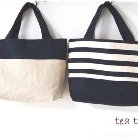 【受注製作】(ネイビー)ボーダーと帆布のリバーシブルミニトートバッグ