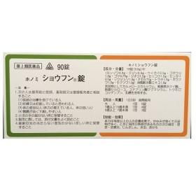 【第2類医薬品】剤盛堂薬品ホノミ漢方 ショウフン錠 90錠