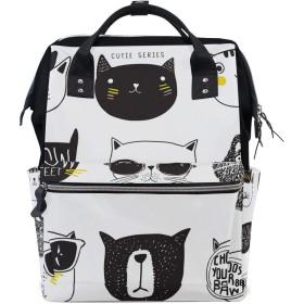 ママリュック 猫柄 眼鏡 おもしろい ミイラバッグ デイパック レディース 大容量 多機能 旅行用 看護バッグ 耐久性 防水 収納 調整可能 リュックサック 男女兼用