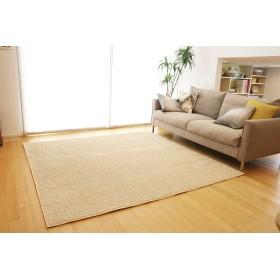 ラグ カーペット シェニールラグ 吸水速乾 200×250cm 3.2畳 滑り止め付 絨毯 Lサイズ (Lサイズ・ベージュ)