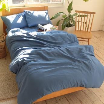 ダブルガーゼ HarvestRoom(ハーベストルーム) 掛け 敷きパッド セット コットン 綿100% 寝室 ベッド 布団カバー シンプル 枕カバー ピローケース (布団カバーセット)
