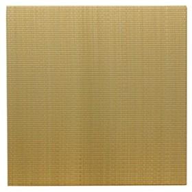 ユニット畳 置き畳 い草 国産「 プラード(1枚) 」サイズ:約70×70×1.7cm ベージュ(#8313709)