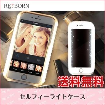セルフィーライトケース lumeeiphone8 ケース iphone8plus iPhone8 iPhone7 iPhone7Plus