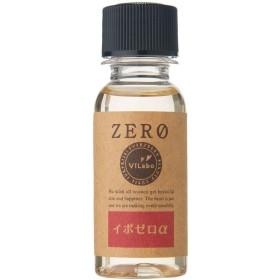 ViLabo ビラボ イポゼロα (エクストラA&H) 30ml ピーリング 先行美容液 ヨクイニンエキス