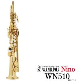 WINDPAL / ソプラニーノサックス WN510 Lacquer Sopranino sax ウインドパル(ウインドパル)
