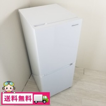 中古 134L 2ドア冷蔵庫 自動霜取りファン式 ハイセンス HR-G13A-W 2017年~2018年製 ガラスドア おまかせセレクト 送料無料 3ヶ月保証付