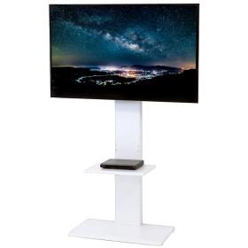 クロシオ テレビ台 テレビスタンド ホワイト 70×40×144.5~160.5cm 壁掛け風 ハイタイプ 32646