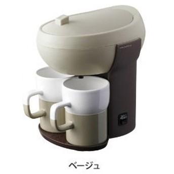 レコルト コーヒーメーカー パウス カフェデュオ ベージュ RKD-4BE
