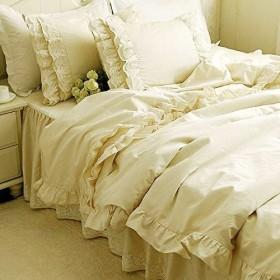CNGLORY 綿100%ベージュ可愛い掛け布団カバーセット 枕カバー2枚 シングル
