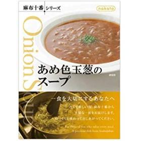 麻布十番 あめ色玉葱のスープ