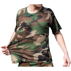 (ガンフリーク) GUN FREAK 迷彩柄 半袖 Tシャツ タクティカル ストレッチ メッシュ サバゲー (ウッドランド 迷彩, XL)