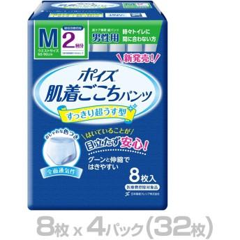 日本製紙クレシア ポイズ 肌着ごこちパンツ 男性用 2回分 Mサイズ 8枚×4(32枚)【無地ダンボール仕様】 85533