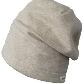 室内帽子 オーガニックコットン裏毛シングルビーニー ブラウン 日本製 SIGN FLABEL サイン NOC認定商品