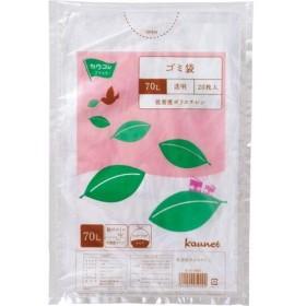 カウネット 低密度ゴミ袋エコ厚少量パック 透明70L20枚×5