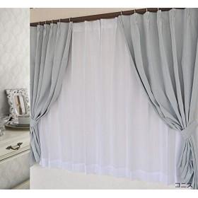 日本製 100cm×103cm【2枚組】ミラーレースカーテン 遮光 遮熱 UVカット シンプルデザイン レースカーテン ホワイト 細ストライプ【コニス】