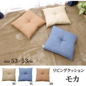 イケヒコ・コーポレーション 座布団 ブルー サイズ:約53×53cm