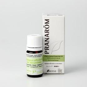 プラナロム ( PRANAROM ) 精油 ヒソップ (匍匐性) 5ml p-82