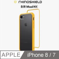 【RhinoShield 犀牛盾】iPhone 7/8/SE Mod NX 邊框背蓋兩用手機殼-黃色