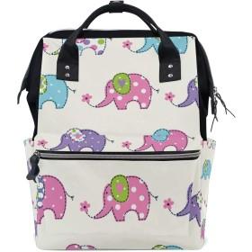 ママバッグ マザーズバッグ リュックサック ハンドバッグ 旅行用 可愛い 象と花柄 ファション